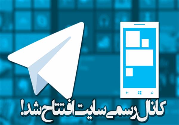 کانال+تلگرام+آموزش+جاوا